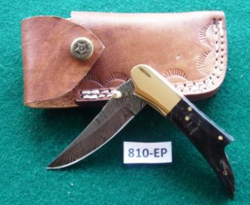 Product Number: 810-EP