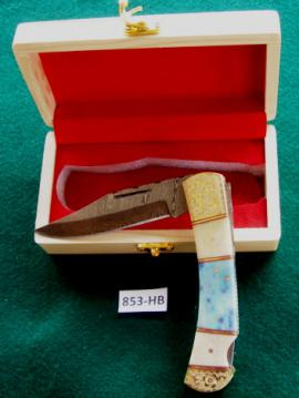 Product Number: 853-HB